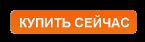 default_ru_av13